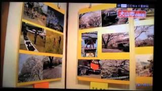 CCNet放映小弓の庄写真展