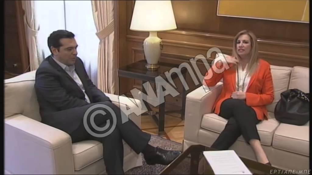 Συνάντηση Α.Τσίπρα με Φ. Γεννηματά