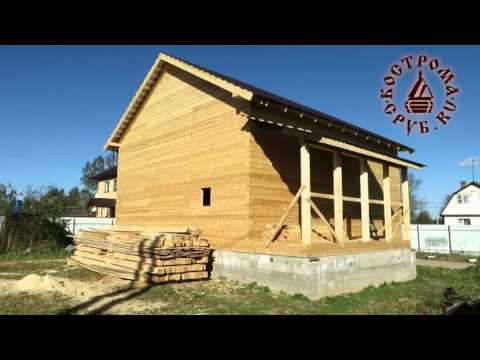 Одноэтажный дом из бруса для небольшой семьи