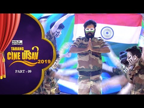 Tarang Cine Utsav 2019  - Part 09  | Tarang TV