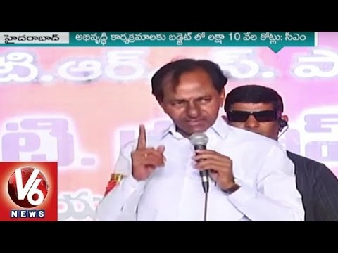 1-10-Lakh-Crores-for-Development-of-State-05-03-2016