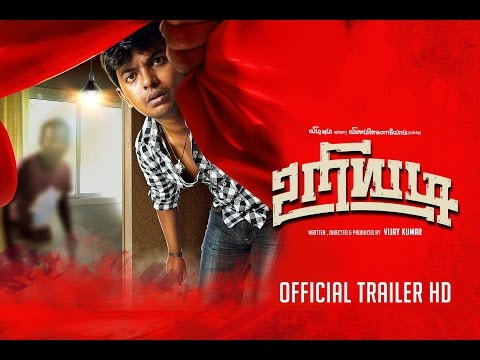 Uriyadi Movie Picture