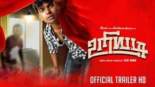 Uriyadi Tamil Movie Official Trailer