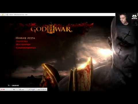 God Of War 3 [ИгроПроходимец] Part 01