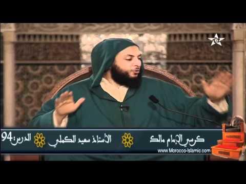 أجمل الكلام في مدح سيد الأنام – الشيخ سعيد الكملي