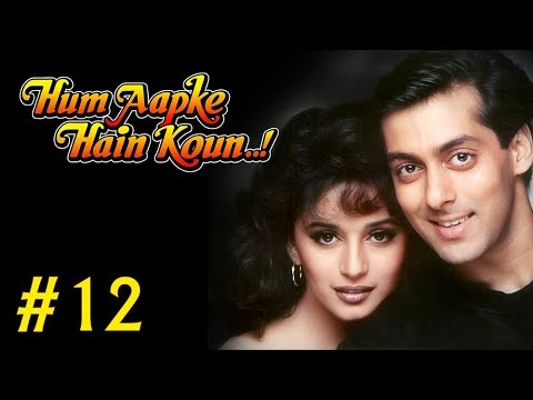 Hum Aapke Hain Koun Full Movie | (Part 12/17) | Salman Khan, Madhuri | Full Length Hindi Movie