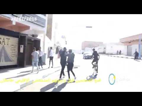 فيديو…قمع المحتجين قبل وصولهم للمستشفى الإقليمي طانطان