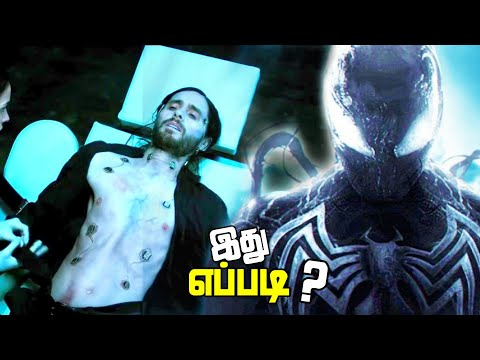 Morbius Trailer Breakdown - தமிழ்