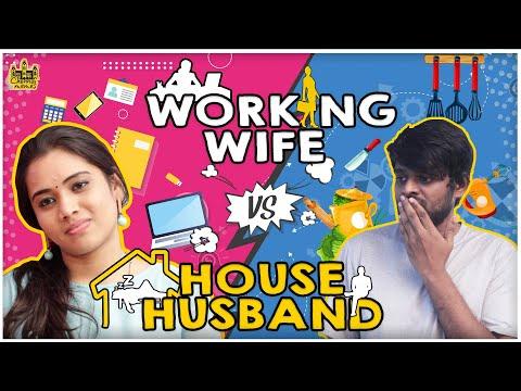 House Husband vs Working Wife  | Husband vs Wife | Chennai Memes