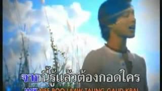 Thai Song Mos By Farfarpoe