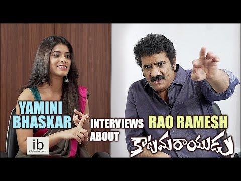 Yamini bhaskar interviews Rao Ramesh about Katamarayudu