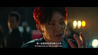 Nonton Yi dai yao jing / Hanson and the Beast Trailer #1 2018 Film Subtitle Indonesia Streaming Movie Download