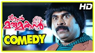 Video Mr Marumakan Movie | Full Comedy Scenes | Dileep | Kushboo | Sanusha | Suraj | Bhagyaraj MP3, 3GP, MP4, WEBM, AVI, FLV Januari 2019