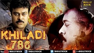 Khiladi 786 | Hindi Dubbed Movies 2017 | Hindi Movie | Chiranjeevi Movies | Hindi Movies 2017 full download video download mp3 download music download