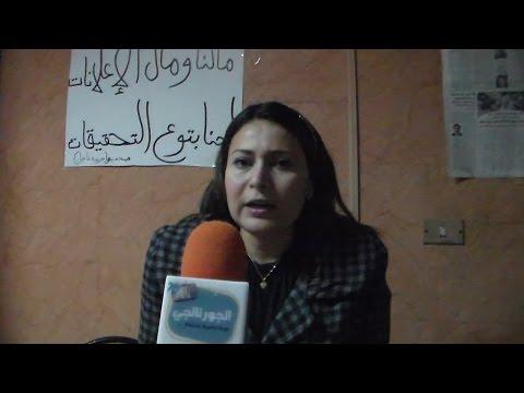 صحفية من إعتصام جريدة عاجل : حلم التعيين تبخر بعد 10 سنين في المهنة