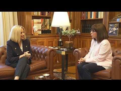 Συνάντηση της  ΠτΔ Κατερίνας Σακελλαροπούλου με την ΦώφηΓεννηματά
