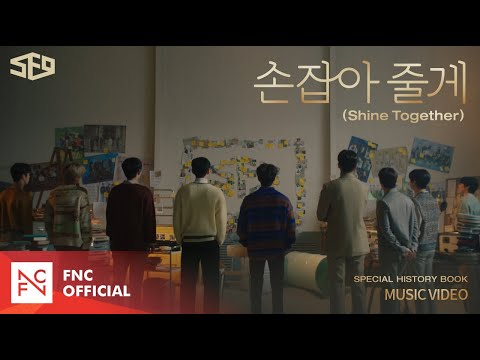 SF9 - '손잡아 줄게 (Shine Together)' MUSIC VIDEO