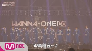Wanna One Go Wanna One World Tour [One   The World] in Seoul 비하인드 170803 EP.0