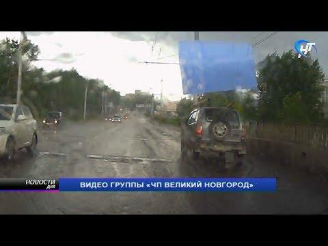 Погода приносит жителям области неприятные сюрпризы