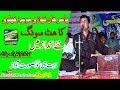 new Latest songs 2017 Seedi Pouchdain by Yasir Khan Niazi Musakhelvi Punjabi And Saraiki song