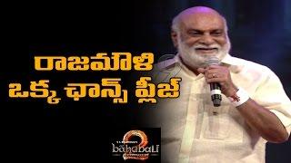Video Raghavendra Rao full speech @ Baahubali 2 Pre Release - TV9 MP3, 3GP, MP4, WEBM, AVI, FLV Mei 2019