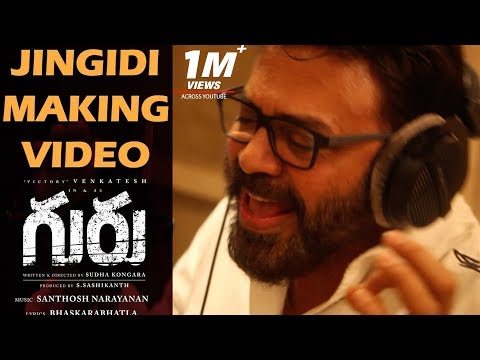 Jingidi Song Making - Guru Telugu Movie | Venkatesh, Santhosh Narayanan