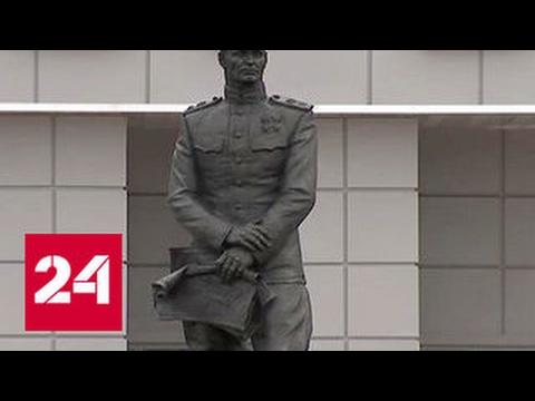 Памятник маршалу Советского Союза И.Коневу открыли впарке «Патриот»