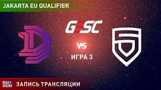 Double Demension vs PENTA, GESC EU Qualifier, game 3 [CrystalMay]