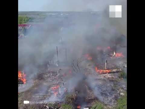 Видео с высоты: пламя выжгло цыганский поселок под Самарой