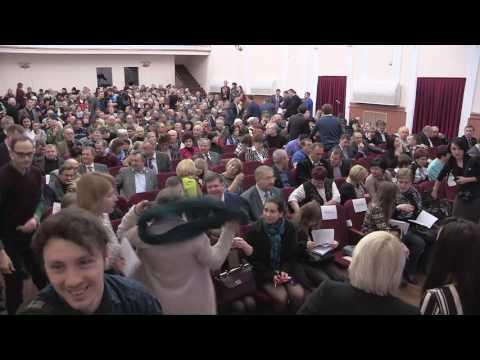 XVI сессии Мариупольского городского совета VII созыва