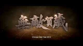 西游·降魔篇 Journey to the West: Conquering the Demons (2013) Trailer 2