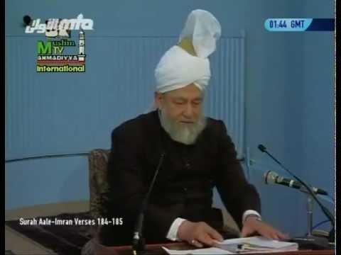 Rezitation der Verse 184-185 der Sura Al-Imran aus dem Heiligen Koran