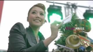 Download Lagu [官方HQ]A-Lin 無路可退 MV完整版(首播) Mp3