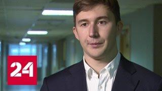 Сергей Карякин: перед Новым годом я стал чемпионом мира