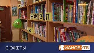 «Запишись в библиотеку! – акция в Развилковской библиотеке