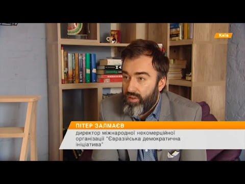 Питер Залмаев (Zalmayev) об ООН: отслужила ли организация свое?