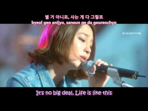 [MP4 DL] Lee Min Jung - So Bitter 참 쓰다 MV [english Subs | Hangul | Romanisation]