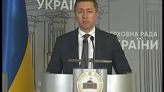 Брифінг Сергія Лабазюка. Тема - ринок землі (15.10.2019)