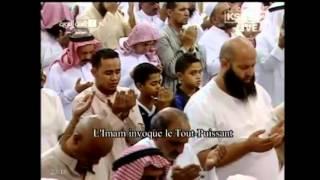 Ramadan 1434: Night 20 Madeenah Witr by Sheikh Hameed