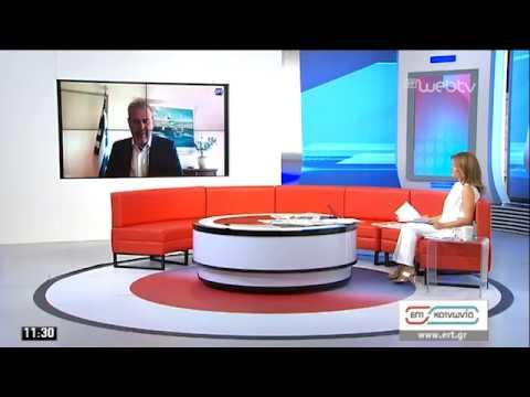 Ο Γενικός Γραμματέας Τουρισμού, Δ. Φραγκάκης, για την επανεκκίνηση του κλάδου | 21/05/2020 | ΕΡΤ