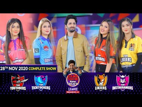 Game Show Aisay Chalay Ga League Season 4 | Danish Taimoor | 28th November 2020 | Complete Show