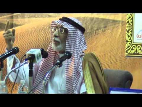 محاضرة الدكتور الشريف نايف الدعيس أبعد أن برأها الله الجزء الثاني