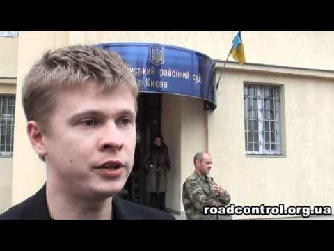 КОБРА против ДК. СУД №2 (09.12.2011)