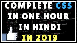 Learn Complete CSS In One Video In Hindi