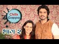 Mala Kahich Problem Nahin Marathi Movie | Spruha Joshi, Gashmeer Mahajani Interview | Part 2