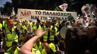 16 Απριλίου 2015: Η μαζικότερη κινητοποίηση εργατών στα χρονικά