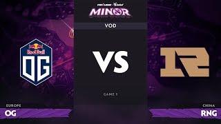 [RU] OG vs RNG, Game 1, StarLadder ImbaTV Dota 2 Minor, Group Stage