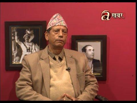 (Maheshower Narasingha K.C.  -  Bekti, Bishya Ra Bishesh - Duration: 28 minutes.)