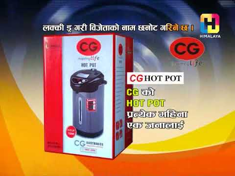 (Apno Nepal Apno Gaurab Question for the ...39 seconds.)