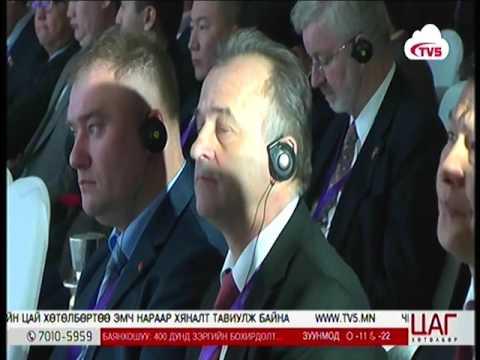 """""""Улаанбаатар хөрөнгө оруулалт-2017"""" бизнес уулзалт боллоо"""